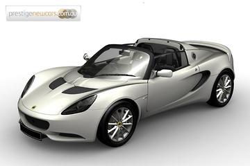 Lotus Elise